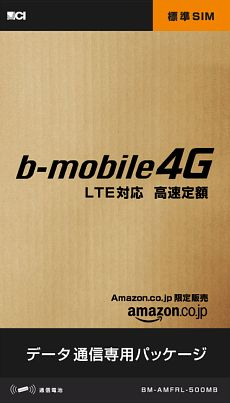 b-mobile 4G for Amazon.jpg